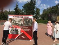 """В Городце открылась выставка """"Женское лицо войны"""""""