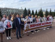 """Акция """" Женский батальон"""" прошла в Городце"""