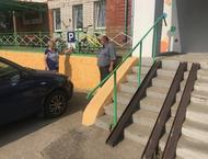 В  Богородске с участием районного женсовета прошли обследования по доступной среде