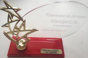 Проект «Женское лицо» войны стал победителем областного конкурса «Все звёзды»