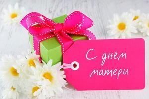 Поздравляем всех мамочек  с праздником!