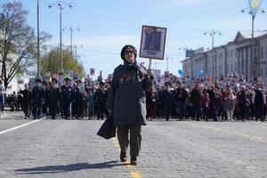 """Областной совет женщин намерен провести онлайн шествие """"Женского батальона"""""""