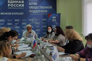 Активистки женсовета  работают в штабах Общественной поддержки